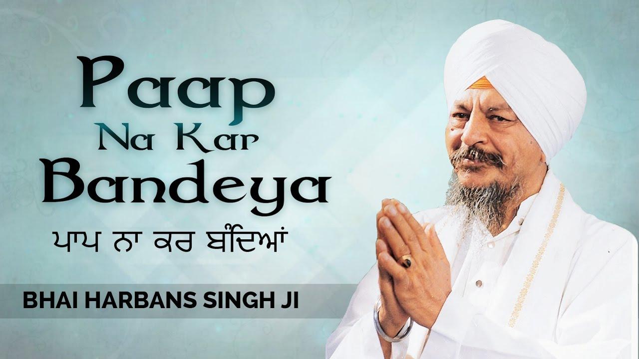 Bhai Harbans Singh Ji Jagadhri Wale Rakkhi Charna De Kol Free Mp3 Download