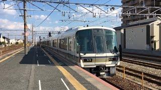 JR山陽本線 網干駅の221系 JR Sanyō Main Line Aboshi Station (2016.11)
