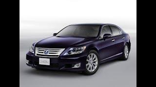 Автомобиль Лексус LS600hL 2009 года, интерьер, обзор.  Car Lexus LS600hL 2009, the...