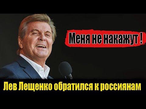 Лев Лещенко обратился к подписчикам. Лещенко состояние здоровья. Лещенко последние новости.