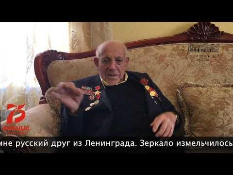 Лица Победы: Андраник Геворгян