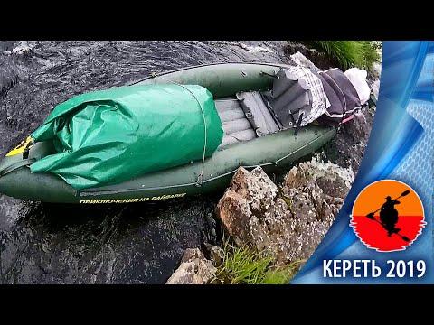 #10 Порог Долгий и озеро Песчаное | Окопы | Холодная Кереть 2019