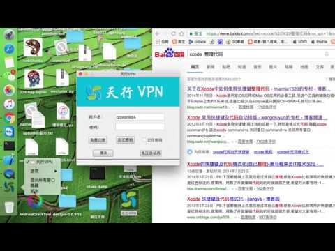 How to use browsec vpn