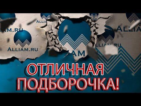 МОШЕННИКИ ПО ОЧЕРЕДИ ПОЛУЧАЮТ ПО СОПЛЯМ | Как не платить кредит | Кузнецов | Аллиам
