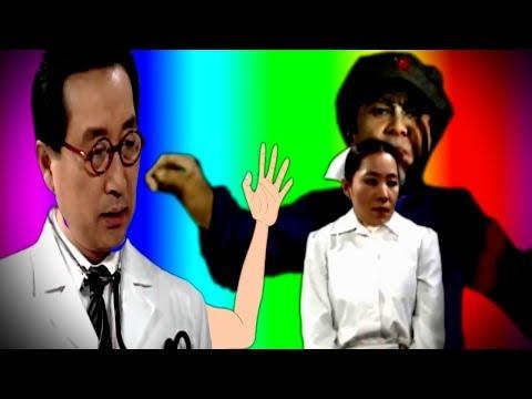 Techno Super Goza (Remake)