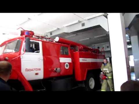 выезд по тревоге пожарные