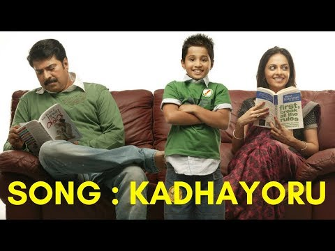 Kadhayoru | Daddy Cool Video Song | Malayalam Movie | Mammootty Song