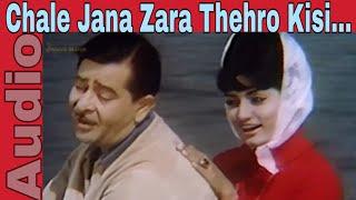 Chale Jana Zara Thehro   Mukesh, Sharda   Around The World   Raj Kapoor, Rajshree   HD
