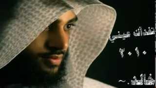 Saudi Deobandi Wahabi Naat Arabic Ya RasulAllah 2012.