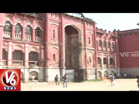 Central Govt Sanction 2 Crore For Development Works In Government City College | Hyderabad | V6 News