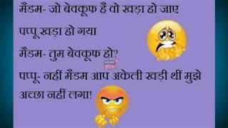 Majedar Chutkule | Comedy Video | Funny Jokes | Comedy Jokes | Part 445 || Astra Om Joke