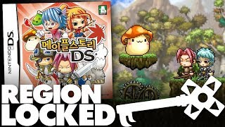 Nintendo's Asia-Exclusive MapleStory Games - Region Locked Feat. Dazz