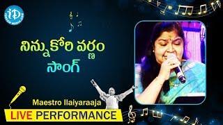 Ninnukori Varnam Song - Maestro Ilaiyaraaja Music Concert 2013 - Telugu - California, USA