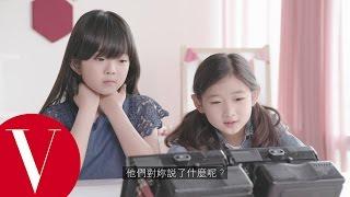 【SK-II小小夢想顧問】影片首映   孩子喚醒大人再次夢想的感動