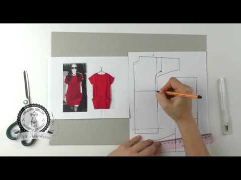 Моделирование основы №1  Платье с карманами