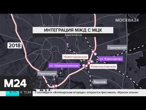 Собянин открыл пересадку с платформы Северянин на станцию МЦК Ростокино - Москва 24