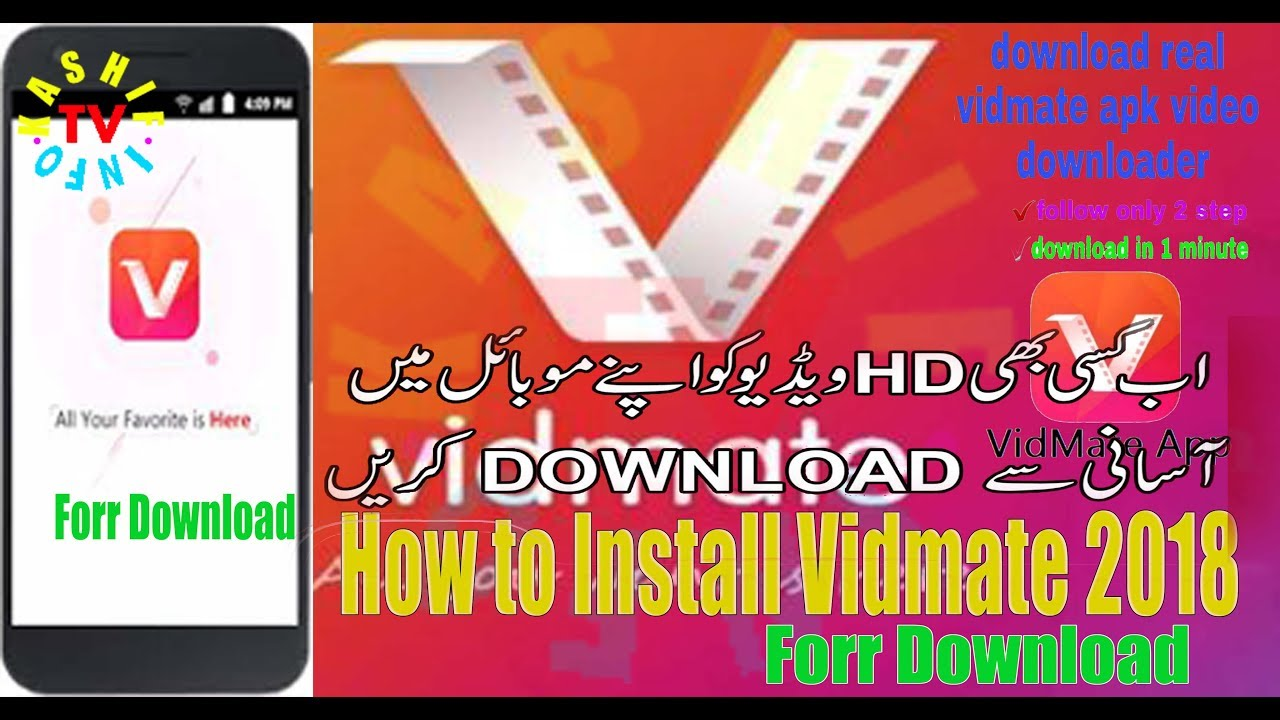 How To Download Vidmate Android Device For Free -2018