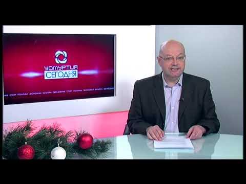 27 12 2019 Новости Спорта+