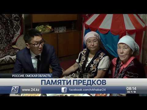 Сделать из древнего казахского кладбища мемориальный комплекс планируют в Омске