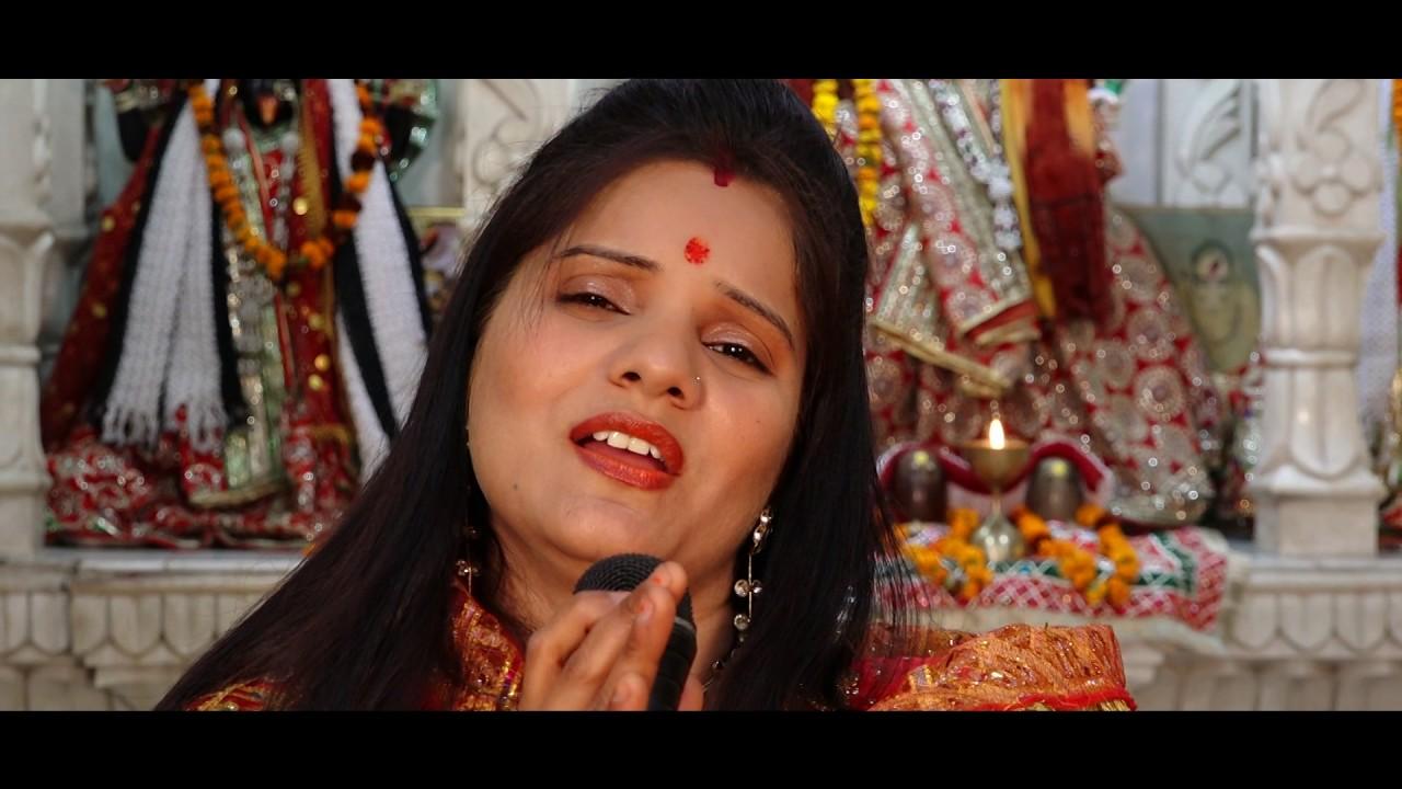Maa Murade puri karde Halwa Batungi (Bhajan) by Anuradha Sharma