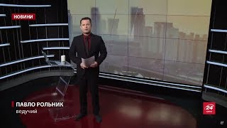Випуск новин за 14:00: Полтавські коти-велетні