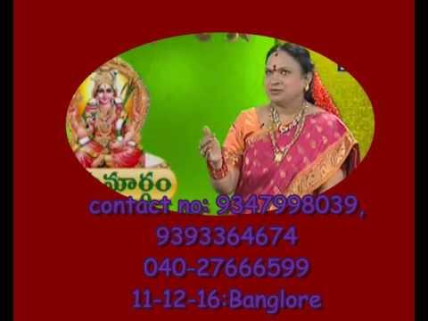 Vijayamargam 26 November 2016