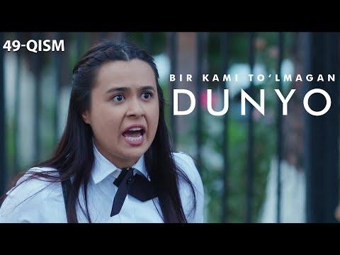 Bir kami to'lmagan dunyo (o'zbek serial) | Бир ками тўлмаган дунё (узбек сериал) 49-qism