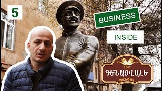 Gambar cover Ռեստորանային բիզնես   Genacvale   Business inside 5