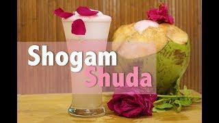 Shogam Shuda  Summer Drink   Chefharpalsinghsokhi