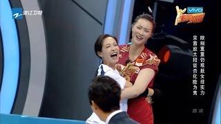 """【宋茜发大招化险为夷 高喊""""抱走惠若琪!""""】《来吧冠军2》第1期 花絮 /浙江卫视官方HD/"""