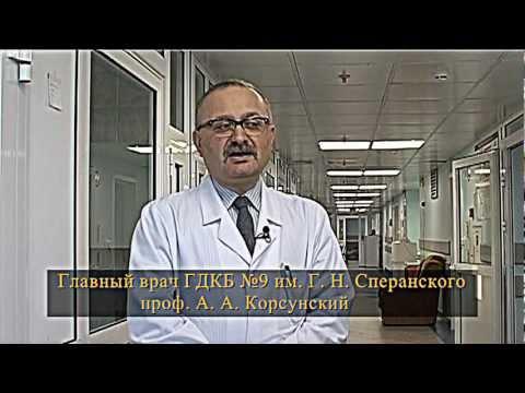 Зябкин Илья Владимирович, ведущий ЛОР Филатовской, про экспертизу в детской отоларингологии-
