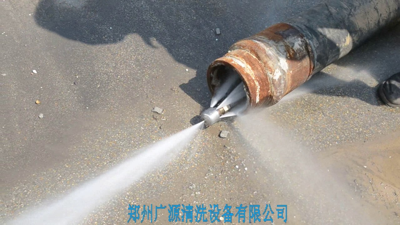 High pressure water jet drain pipe cleaning - Petrol High Pressure Cleaner For Drain Pipe Cleaning