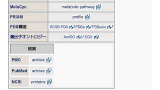 「2-デオキシ-D-グルコン酸-3-デヒドロゲナーゼ」とは ウィキ動画