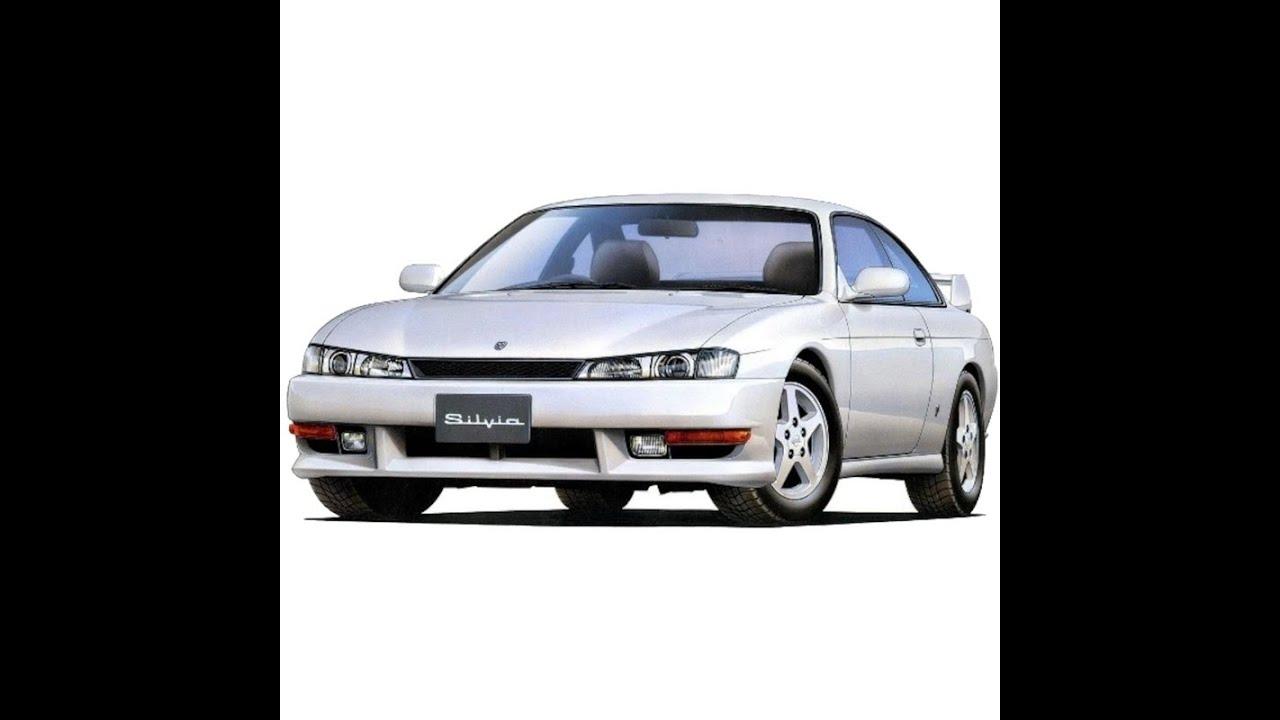 Nissan Silvia  S14    Repair Manual