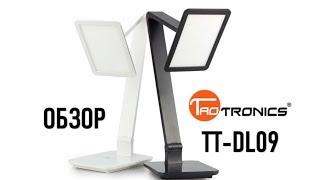 Настольная лампа Taotronics TT-DL09 ОБЗОР Бестеневая лампа или чем заменить софтбокс