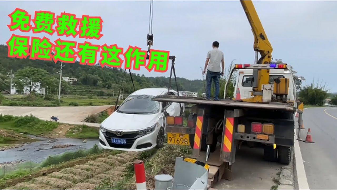 本田轿车躲避超车出车祸,三米多的深沟,问问看司机怎么样