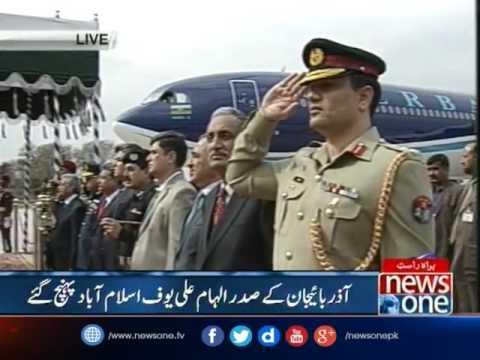 Azerbaijan President reaches Pakistan
