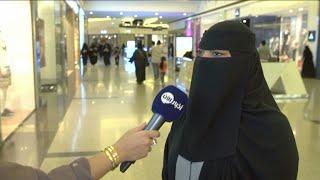 أخبار خاصة | برامج متنوعة خلال شهر #رمضان يتسابق عليها السعوديون