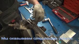 видео Где заказать ремонт рейки