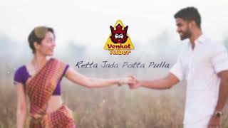 retta jada / Tamil album song