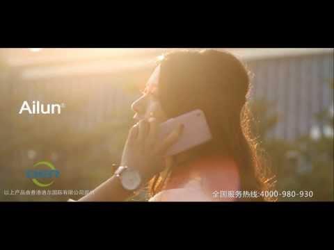 Ailun cell phone case TV ads ( MV )