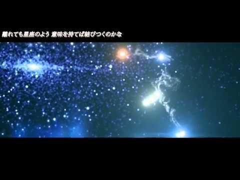 【初音ミク - Hatsune Miku Append】Lost Memories【Original】