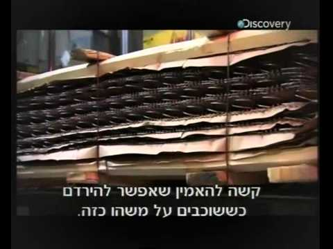 discovery how things made work S1E1 SD