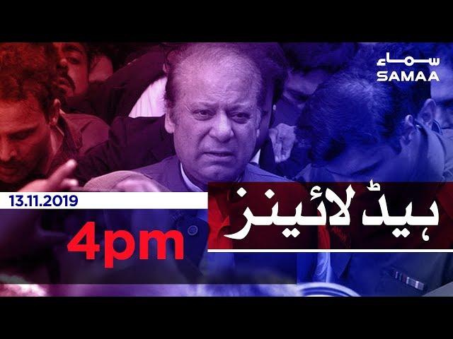 Samaa Headlines - 4PM - 13 November 2019