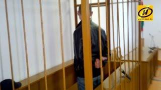 Убийца трёх продавцов в Лиде приговорён к смертной казни