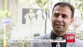 LEMAR NEWS 24 September 2018 /۱۳۹۷ د لمر خبرونه د تله ۰۲ نیته