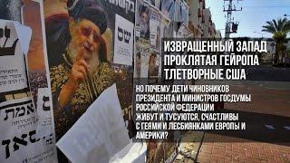 Вопросы к глухим россиянам по-поводу разных тем о геях и лесби.