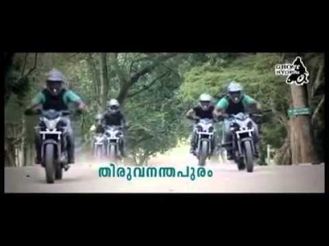 Trivandrum Version Mahile Pennugale Kandikka