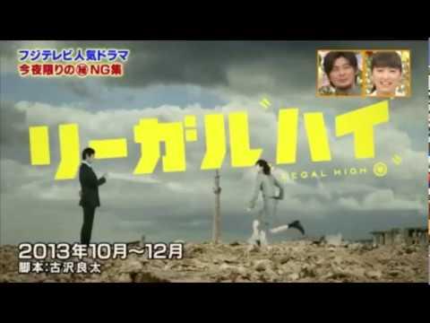 FNS5000番組10万人総出演! がん...