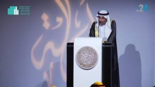 د. علي بن تميم في حفل جائزة الشيخ زايد للكتاب: الإمارات قالت كلمتها إلى العقلانية والتنوير